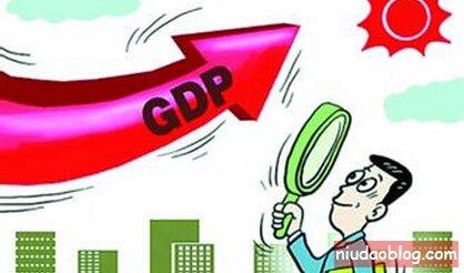 牛刀:中国应该放弃唯GDP论