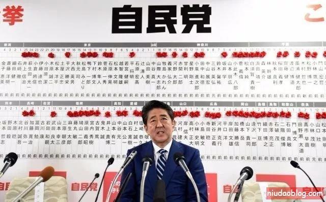 时寒冰:安倍赌赢大选,修宪为战争铺路 - niudaoblog.com